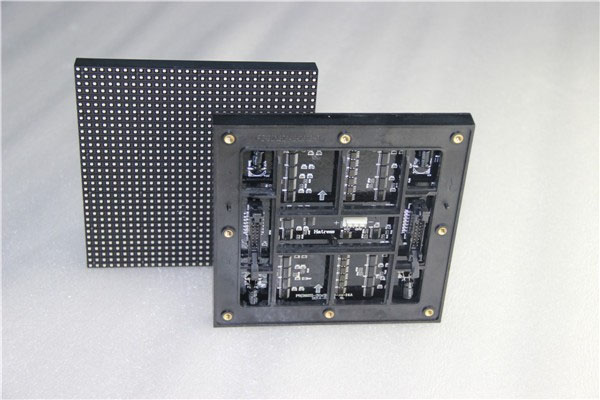 p5-smd-outdoor